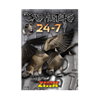 "Picture of Band Hunters ""24-7"" DVD by Zink Calls"